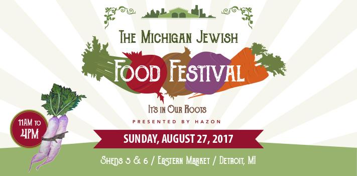 The Michigan Jewish Food Festival | MI Rain Barrel